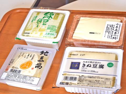 一丁 g 豆腐 大豆「豆腐」のタンパク質含有量は?【一丁でどのくらい?豆腐の栄養価、効果や効能も紹介】
